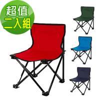 【韓國SELPA】戶外折疊靠背椅(二入)