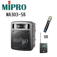【Mipro 嘉強】迷你手提式無線擴音機MA-303SB