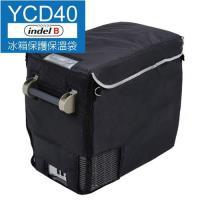 【OutdoorBase】義大利 Indel B 汽車行動冰箱隔熱套防塵套-YCD40專用-行動
