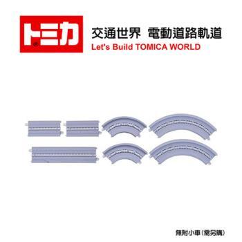 【日本 TAKARA TOMY TOMICA 】 IM 電動道路軌道