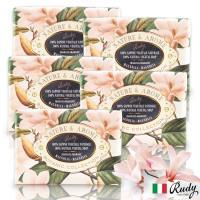 義大利Rudy Profumi 米蘭古典木蘭花保濕香皂150g(買三送二超值組)