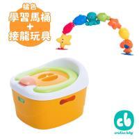 Creative Baby 多功能三合一學習軟墊馬桶+寶寶接龍洗澡玩具-海洋俱樂部10入/組
