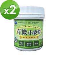 【BuDer 標達】有機小麥草粉(150g/罐)x2罐組