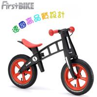 FirstBike 德國高品質設計 寓教於樂-兒童滑步車/學步車-黑金鋼橘紅