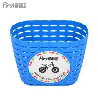 FirstBike 兒童滑步車/學步車 原廠車前小籃子(藍)