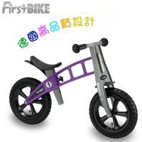 FirstBike 德國設計 寓教於樂-兒童滑步車/學步車(越野薰衣草紫)