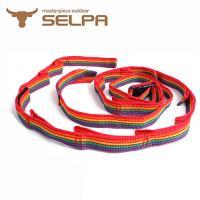 韓國SELPA 繽紛飾品彩虹掛繩/可伸縮掛物繩