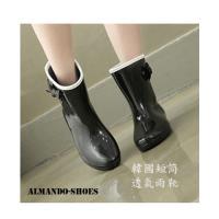 ALMANDO 韓製可愛短版雨鞋