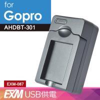 Kamera 隨身充電器 for Gopro AHDBT-301 (EXM 087)