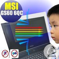 【EZstick】MSI GS60 6QC 系列專用 防藍光護眼 螢幕貼 靜電吸附 (可選鏡面或霧面)