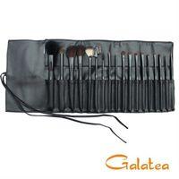 GALATEA葛拉蒂鑽顏系列- 長柄黑原木18支裝專業刷具組