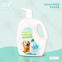 【佳潔】抗螨洗毛精(尤加利香味)2000ml 全犬用 防螨 洗毛 不傷皮膚