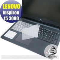 【EZstick】DELL Inspiron 15 3000 系列專用 奈米銀抗菌 TPU 鍵盤保護膜