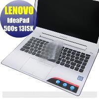 【EZstick】Lenovo IdeaPad Idea 500S 13 ISK 系列 奈米銀抗菌 TPU 鍵盤保護膜