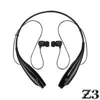 長江【NAMO Z3】運動型防汗頸掛藍牙耳機(藍牙4.0)