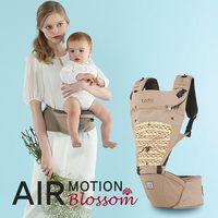 韓國揹巾/揹帶《超人回來了》御用廠商 Todbi Air Motion Blossom機棉氣囊坐墊式背巾