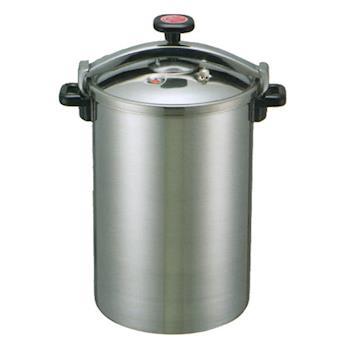 南亞不鏽鋼高速鍋壓力鍋28L