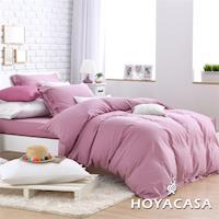 HOYACASA氧氣森活 加大四件式森麻被套床包組-優雅紫