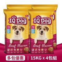 IQ Dog 聰明乾狗糧 牛肉口味成犬配方 狗飼料 15kg*4包