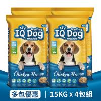 IQ Dog 聰明乾狗糧 雞肉口味成犬配方 狗飼料 15kg*4包