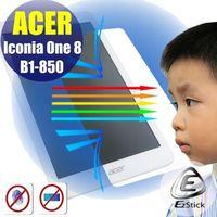 【EZstick】ACER Iconia One 8 B1-850 平板專用 防藍光護眼鏡面螢幕貼 靜電吸附