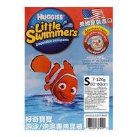 Huggies好奇寶寶尿布 游泳尿褲S 7-12kg以上(2片/包)X6美國進口