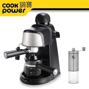 【鍋寶】全自動咖啡機 CF-808  送手搖隨行磨豆機