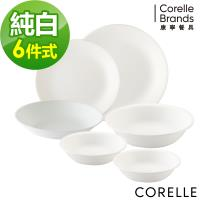 【美國康寧CORELLE】純白6件式餐盤組(F15)