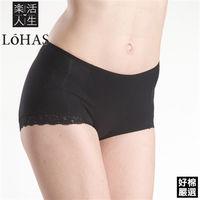 【好棉嚴選】樂活人生LOHAS 台灣製進口奢華 PIMA棉中腰無壓蕾絲舒適褲-2入
