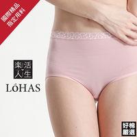 【好棉嚴選】樂活人生LOHAS 台灣製 進口奢華PIMA棉 高腰無壓舒適褲-1入