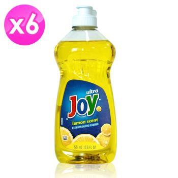 美國 JOY檸檬濃縮洗碗精375ml/12.6oz(六入組)