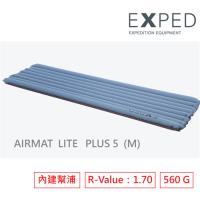 【瑞士EXPED】AIRMAT LITE PLUS 5 (M) 空氣打氣式睡墊