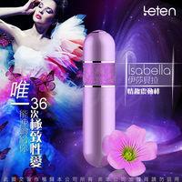 Isabella伊莎貝拉 10段變頻工藝美學 靜音防水按摩棒 純淨紫羅蘭