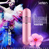 Isabella伊莎貝拉 10段變頻工藝美學 靜音防水按摩棒 純淨粉珍珠