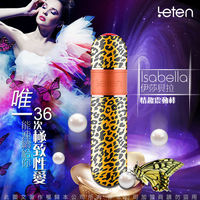 Isabella伊莎貝拉 10段變頻工藝美學 靜音防水按摩棒 激情豹紋