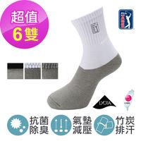 【PGA】抗菌除臭 奈米竹炭萊卡機能氣墊止滑運動休閒雙色襪 (6雙組/顏色任選)