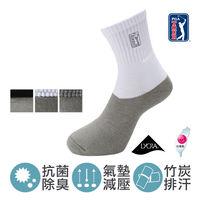 【PGA】抗菌除臭 奈米竹炭萊卡機能氣墊止滑運動休閒雙色襪 (3色/顏色任選)