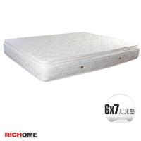 RICHOME 貝斯6x7呎三線獨立筒床墊