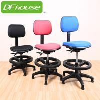 《DFhouse》派大兒童椅*三色可選*附腳踏圈固定輪