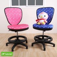 《DFhouse》派普人體工學(附腳踏圈固定輪)兒童椅-兩色可選