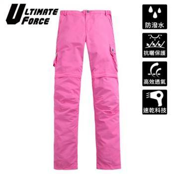 Ultimate Force 極限動力「衝鋒」女款兩截速乾工作褲-洋紅色