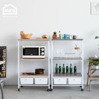【Amos】居家升級版廚房三層二抽附插座多功能電器架/廚房架
