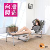 BuyJM 加大專利五段式三折休閒床/躺椅