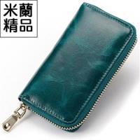 【米蘭精品】鑰匙包男女皮套經典時尚復古真皮手拿多功能5色