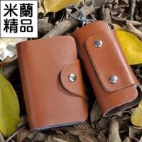 【米蘭精品】鑰匙包男女皮套商務時尚真皮實用禮盒裝9色