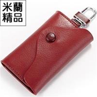 【米蘭精品】鑰匙包男女皮套多功能創意收納方便真皮6色