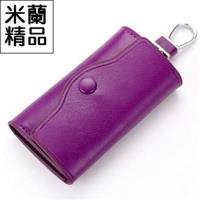 【米蘭精品】鑰匙包男女皮套時尚簡約多功能實用真皮6色