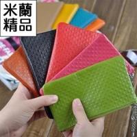 【米蘭精品】零錢包男女皮套多功能實用手拿時尚簡約真皮9色