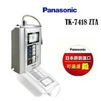Panasonic 國際牌鹼性離子淨水器TK-7418 ZTA