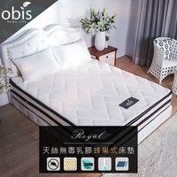 【obis】Caesar三線天絲乳膠蜂巢式獨立筒床墊雙人5X6.2尺(25cm)